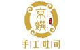 京馔烘焙手工吐司