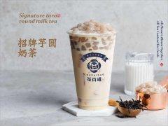 投资品牌鲜动力奶茶开店