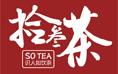 拾叁茶加盟条件,拾叁茶加