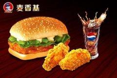 西式快餐品牌很多,麦香