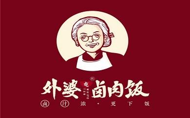 外婆屯卤肉饭加盟费,外婆