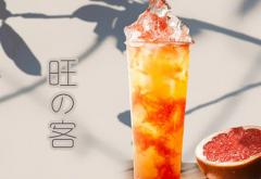 <b>旺客奶茶加盟店如何提高是市场竞争优势?</b>