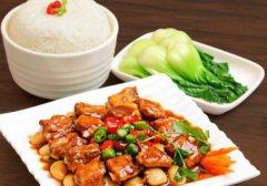 <b>美滋美中式快餐加盟有什么要求?</b>