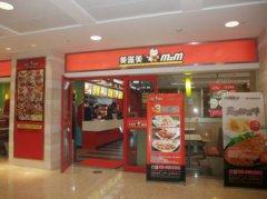 <b>美滋美中式快餐加盟开店怎么样?</b>