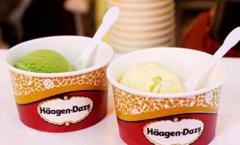冰淇淋加盟好吗?哈根达斯