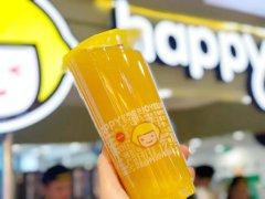 <b>欢乐柠檬加盟项目为你带来巨大的致富商机!</b>