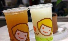 <b>奶茶加盟哪个好?欢乐柠檬让你省心又省力</b>