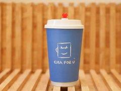 星卡里奶茶加盟店投资费