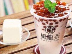 黑龙茶奶茶这个品牌是哪