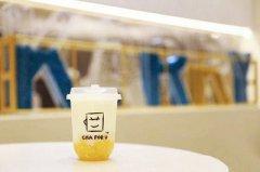 <b>新式茶饮清风来袭 星卡里带给我们不一样的认知!</b>