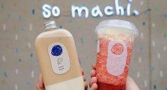 <b>哪个奶茶加盟店的销量好,为什么麦吉奶茶受欢迎</b>