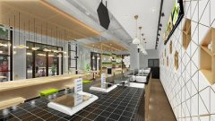 <b>大米先生快餐加盟品牌的发展趋势趋势十分迅速</b>