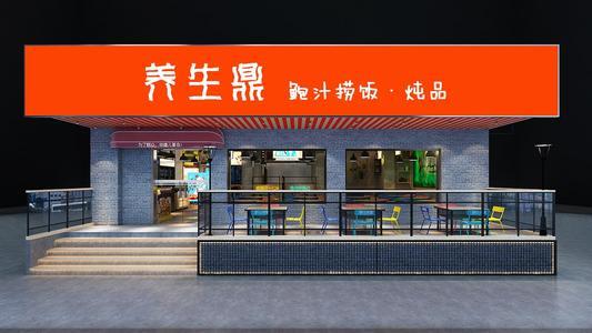 杭州养生鼎鲍汁捞饭站上美食界的领导者
