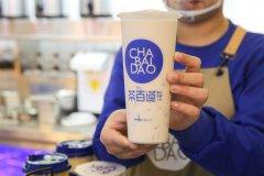 杭州茶百道开店加盟费用只需要20万