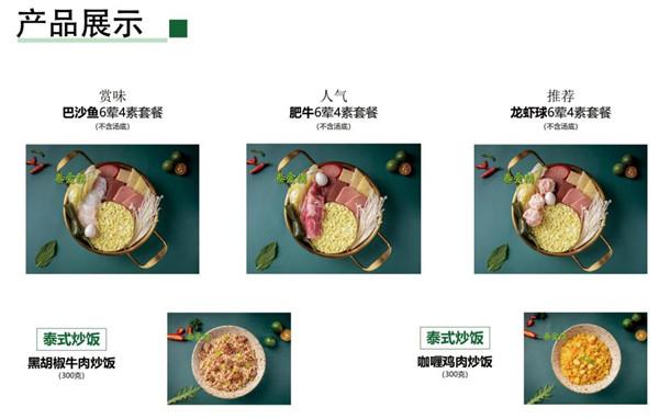 杭州麻辣烫加盟品牌