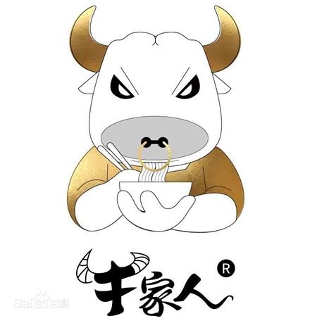 牛家人大碗牛肉面